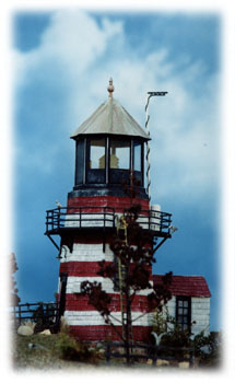 Ho Scale Waterfront Series Squirrel Point Lighthouse Kit